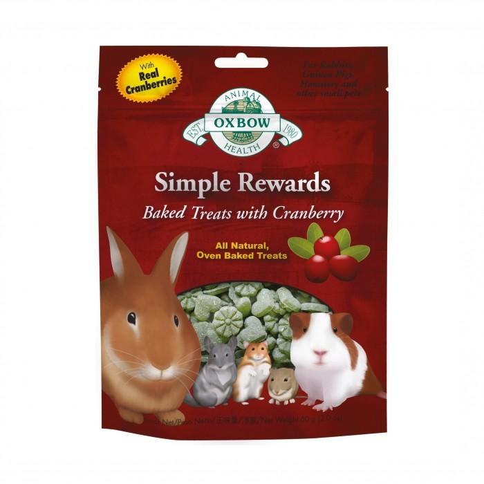 simple-rewards-baked-treats.jpg